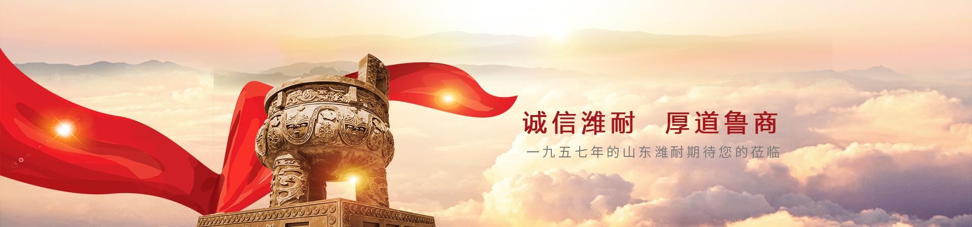 http://www.weinai1957.com/data/upload/202012/20201226115238_372.jpg